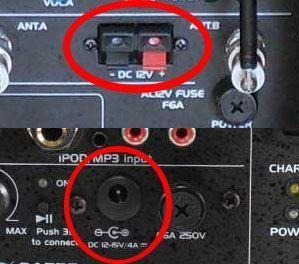 Conector de alimentación 12V